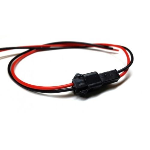 12V Bağlantı Kablo Takım